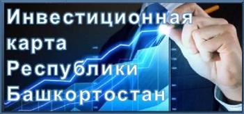 Инвесткарта РБ